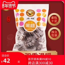虎标老ma黑糖 姜茶or代方法手工云南月子姜汁黑糖土红糖420g