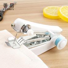 手动缝ma机(小)型家用he迷你缝衣机手拿便携式微型吃厚裁缝机