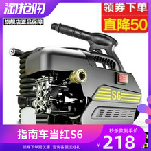 指南车ma用洗车机She电机220V高压水泵清洗机全自动便携