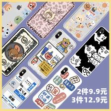 适用(小)米8/9/10/pro手机壳苹果华为ma18ivong6x男女款cc9防摔