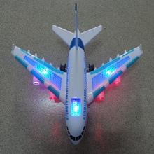 瀚远正mbA380遥zk模型(小)孩充电电动宝宝玩具航空客机耐撞耐摔
