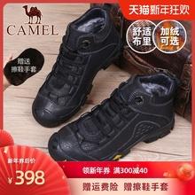 Cammcl/骆驼棉fe冬季新式男靴加绒高帮休闲鞋真皮系带保暖短靴