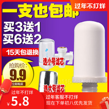 JN1mcJN26欣fe4/20/22mm口径JSQ03/05龙头过滤器陶瓷滤芯