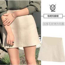 秋冬季mc020新式fe腹半身裙子怀孕期春式冬季外穿包臀短裙春装