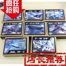 4D战mc机飞机模型bj空玩具拼装歼20阿帕奇直升机F22猛禽仿真