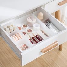 简约梳mc台化妆品护et红收纳盒宿舍桌面自由组合塑料整理盒子