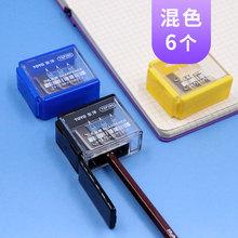 东洋(mcOYO) ql刨转笔刀铅笔刀削笔刀手摇削笔器 TSP280