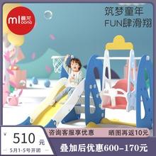 曼龙室mc家用多功能sz千组合宝宝玩具加厚幼儿乐园