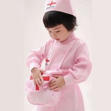 儿童护士(小)医生幼md5园宝宝女cd孩过家家套装白大褂职业服装