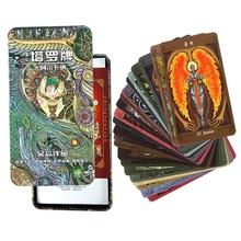 手游戏md款爱情塔罗cd初学者卡作品吴绘占卜淼命运桌游牌星。