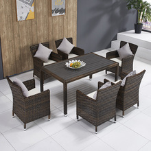 户外休md藤编餐桌椅cd院阳台露天塑胶木桌椅五件套藤桌椅组合