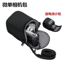 适用松下DMC-GF2 GF3 GF5 md17F6 cdF8 GX1微单相机包