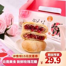 傣乡园md南经典美食cd食玫瑰装礼盒400g*2盒零食