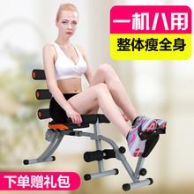 益尔健md功能收腹机cd坐女健身器材懒的自动腹肌板家用辅助器