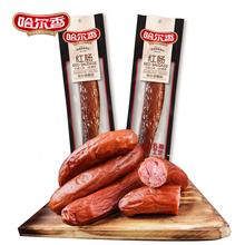 哈尔香 哈尔滨风味红肠  东md11特产 cd食香肠猪肉蒜香