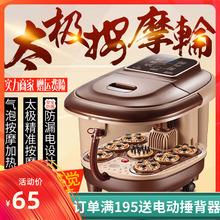 足浴桶md自动加热家cd盆泡脚器滚轮按摩足疗机电动按摩洗脚盆