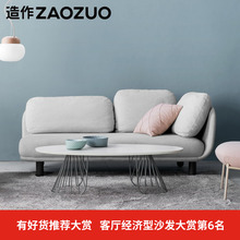 造作云md沙发升级款cd约布艺沙发组合大(小)户型客厅转角布沙发