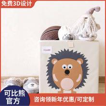 卡通玩md收纳盒宝宝cd布艺折叠收纳筐可折叠杂物书本玩具盒子