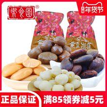 北京特产md1食园栗豆cd0g甘栗仁白芸豆大黑豆清甜莲子零食(小)吃