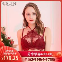 EBLmdN女士性感cd本命年红色挂脖精致蕾丝边上托聚拢文胸内衣
