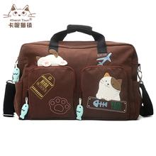 KINECAmd3  KIcd通纯棉布艺多口袋旅行包大容量手提斜挎行李袋