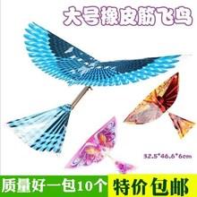 鲁班鸟md具飞鸟耐摔cd飞行器电动(小)号扑翼鸟神器手工橡胶回旋
