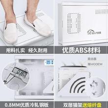 壁挂多媒体布线箱光钎集成化接线md12户挂墙cd光纤盒配线