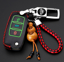 适用于大md1朗逸途观cd尔夫7速腾凌渡宝来迈腾真皮钥匙包套