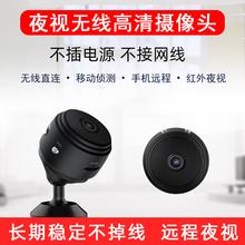 电子眼md像头无线远cd连手机音录音器网络眼家里家用门店商用