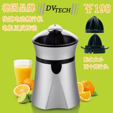 当好妈md汁机柠檬 cd子机鲜榨柳橙机器家用德国全自动