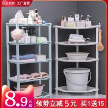 卫生间md物架浴室浴cd架落地多层塑料家用三角架子厕所脸盆架