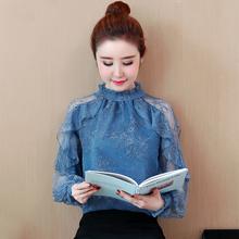 蕾丝打md(小)衫女春秋cd21年新式洋气长袖雪纺上衣早秋季衬衣百搭