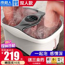 南极的md的足浴盆全cd摩电动加热恒温洗脚盆泡脚桶足疗机家用