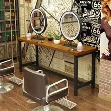 发廊剪md镜子双面美cd镜台中工理发店实木染桌椅