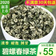 云南绿md2020年cd级浓香型云南绿茶茶叶500g散装