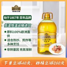 翡丽百瑞高温烹饪橄榄油5