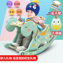 婴儿礼盒套装刚出生宝宝满