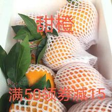 [mdcf]顺丰新鲜甜橙子伦晚脐橙一