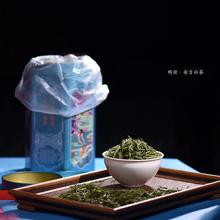 绿茶2md20新茶叶dg明前特级正宗安吉白茶500g礼盒罐装雨前高山