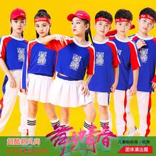 儿童拉拉队演md服男女(小)学qq春季运动会啦啦操表演服爵士舞服