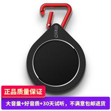 Plimde/霹雳客qq线蓝牙音箱便携迷你插卡手机重低音(小)钢炮音响
