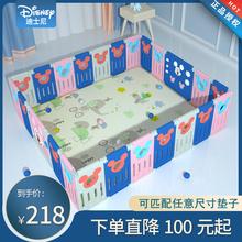 迪士尼md宝围栏宝宝nw儿安全室内学步家用爬行地上垫防护栅栏