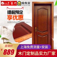 家用纯md木全木门多nw卧室厨卫室内简约房门烤漆白色套装定做