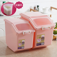 厨房家md装储米箱防pc斤50斤密封米缸面粉收纳盒10kg30斤