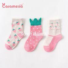 carmdmellapc品3双装宝宝袜创意水果女童袜子纯棉草莓中筒袜