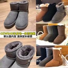 澳洲omdwear冬pc靴基础式雪地靴羊皮毛一体防泼水防滑OZW101