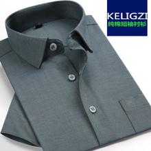 竹纤维md码纯棉短袖sp商务休闲免烫加肥加大宽松半袖衬衣夏季