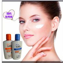 2瓶柏me兰新生(小)护lsSOD蜜保湿滋养亮肤乳液面霜护肤品身体乳