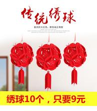 新年春me挂饰婚礼场ls(小)装饰商场户外室内拉花红绣球