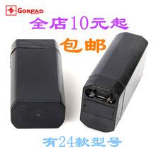 4V免维护铅酸蓄电池me7LED台ls 手电筒头灯探照灯 黑色(小)电瓶